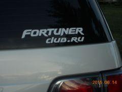 фортунер 094