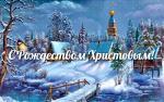 post-286-0-78755200-1452099111_thumb.jpg