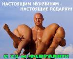 post-237-0-69148100-1393139771_thumb.jpg
