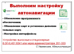 post-456-0-66635400-1423954075_thumb.png