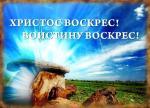 post-286-0-40331800-1428808965_thumb.jpg