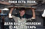 post-286-0-06446400-1436956624_thumb.jpg