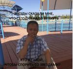 post-721-0-76911000-1438347183_thumb.jpg
