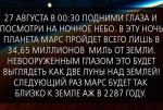 post-286-0-18503600-1438797504_thumb.jpg