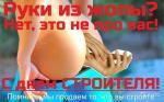 post-405-0-38203500-1439112644_thumb.jpg