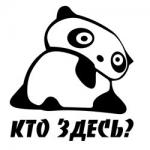 post-286-0-53086500-1450123563_thumb.png