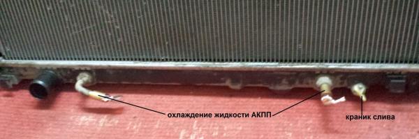 радиатор 3.jpg