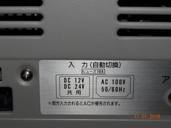 DSC07317.JPG