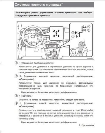 ПП1.jpg