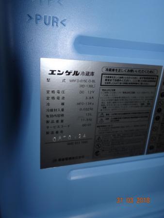 DSC07540.JPG