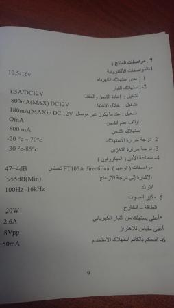 DSC_4639.JPG