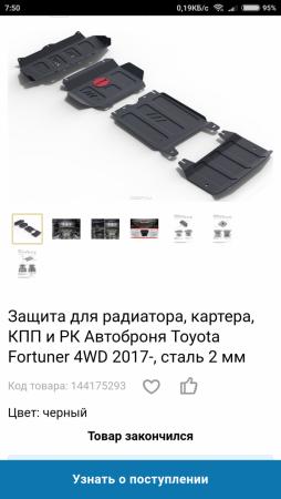 Screenshot_2018-09-08-07-50-02-126_com.android.chrome.thumb.png.14b837a1cd786b3edf951bdb87f50ca1.png