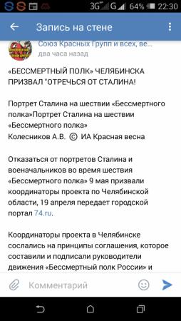 Screenshot_2019-05-09-22-30-13.png