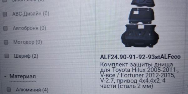 CA92936D-6640-49A2-AE62-6BEA9E4ED214.jpeg