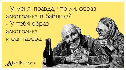 atkritka_1388182672_590.jpg