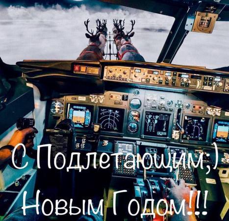 изображение_viber_2019-12-30_21-30-19.jpg