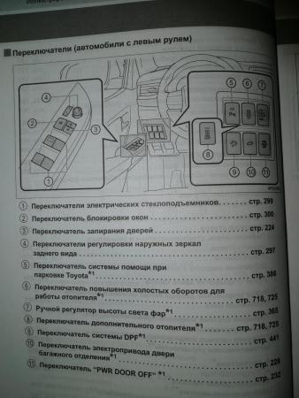 IMG_20200205_214959.jpg