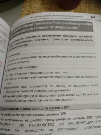 IMG_20200205_223126.jpg