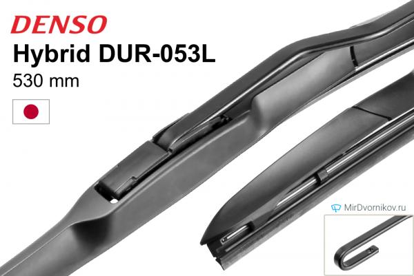DENSO DU-053L 21 (530 мм).png