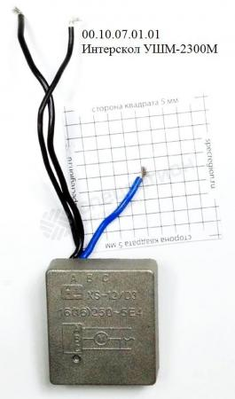 Интерскол 00.10.07.01.01 УШМ-2300М.jpg