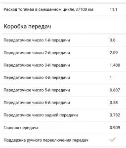 Screenshot_20210907-125730_Opera.jpg