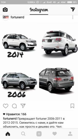 Screenshot_2017-02-08-09-34-04-937_com.instagram.android.png