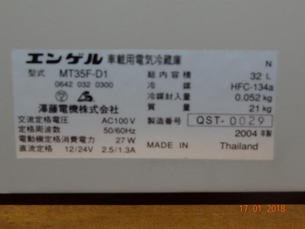 DSC07310.JPG